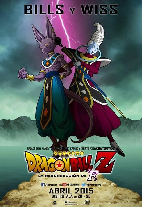 dragon ball  la resurreccion de freezer buscar