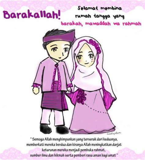 ucapan selamat pernikahan islami