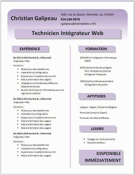 Telecharger Modele Cv Gratuit by Cv A Remplir Gratuit Simpliste Modele Cv Vierge Gratuit
