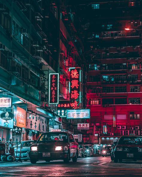 1 Best Free Urbanscape, Cyberpunk, Vaporwave