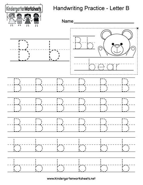 letter  writing practice worksheet  series