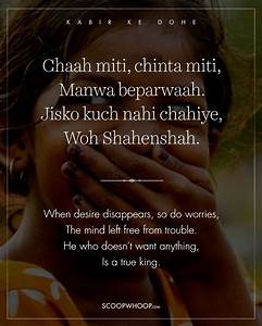Words of wisdom... Funny Kabir Quotes