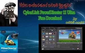 cyberlink powerdirector 11 templates free downloads - video cyberlink powerdirector 11