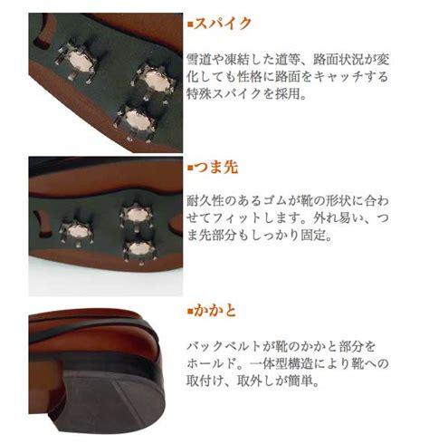 columbus kitchen cabinets shoes sinagawa 라쿠텐 일본 디도로를 걷기 위한 신발 스파이크 콜럼버스 ハンディーユキダス 2376