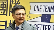Taiwan's DPP picks veteran Cho to replace President Tsai ...