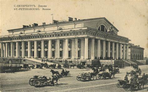 Фотографии санкт-петербурга в сентябре