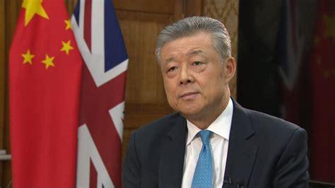 China rebukes UK for its