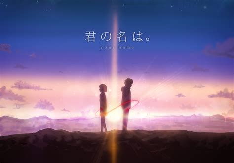 Anime Your Name Wallpaper - your name wallpapers 78 images