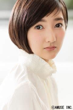 honjyo yunano generasia