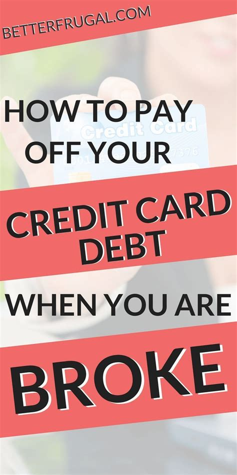 A personal loan typically comes with a fixed monthly payment for a certain period of. How to Pay Off Credit Card Debt When You Have No Money - Credit Card Payoff Printable ...
