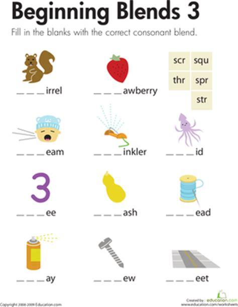 beginning blends 3 worksheet education