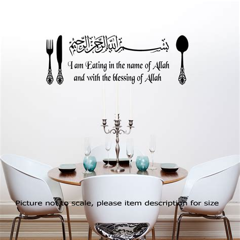 sticker mural cuisine dining room islamic wall stickers i am with name of