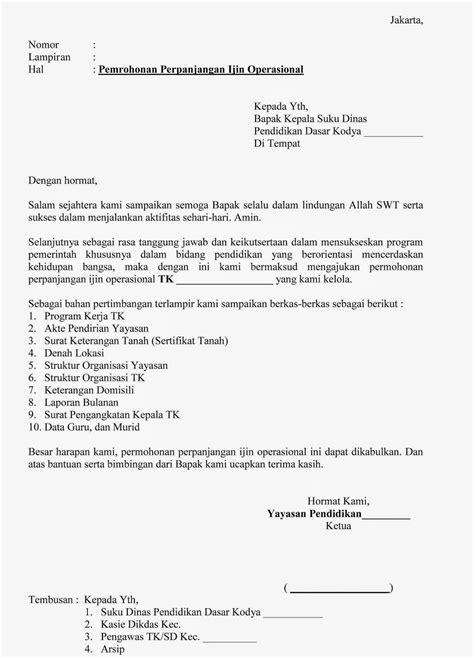 contoh surat permohonan izin kegiatan kerja