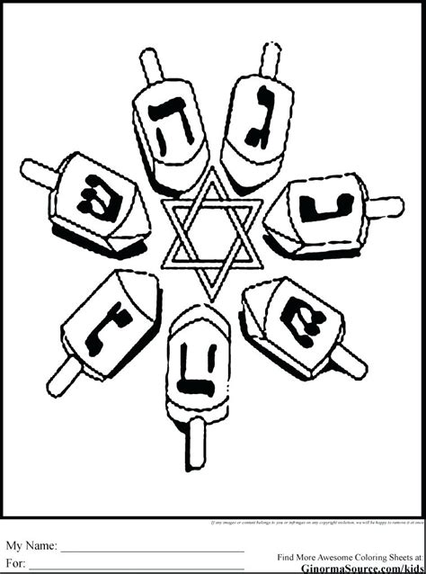 dreidel coloring pages   getcoloringscom