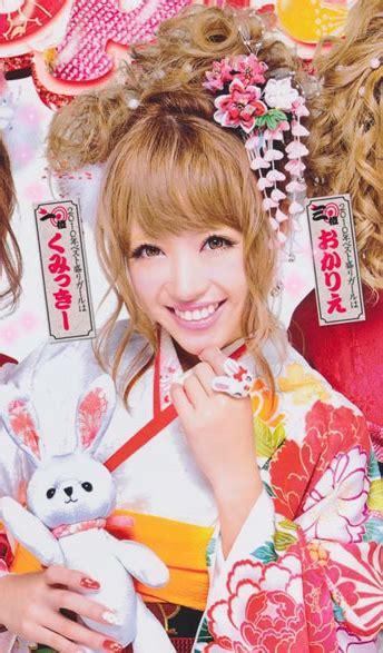 Yuki 109 Japanese Fashion Magazine 101