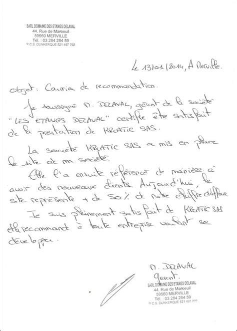 Lettre Type De Vente De Voiture Entre Particulier by Lettre Annulation De Vente De Voiture Entre Particulier