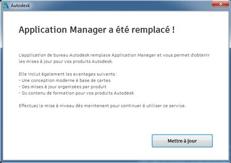 application bureau le hurni engineering autodesk application manager