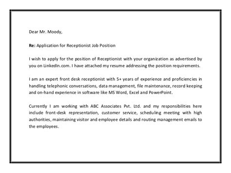 aplication leter for position of receptionist receptionist cover letter sle pdf