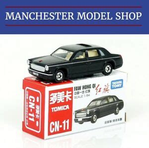 tomica cn 11 faw hongqi 红旗 government state car new boxed ebay