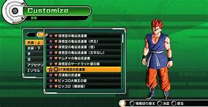 GT Costume Spotted in Dragon Ball Xenoverse Extended Trailer - ShonenGames