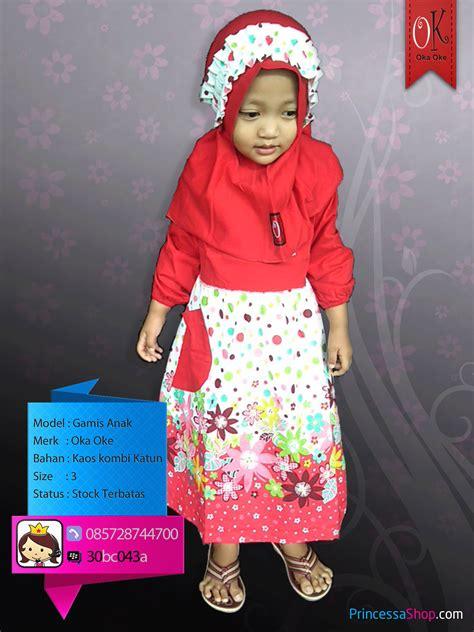 model baju koko anak trendy  gambar busana muslim