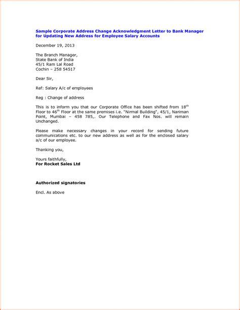letter seatledavidjoelco