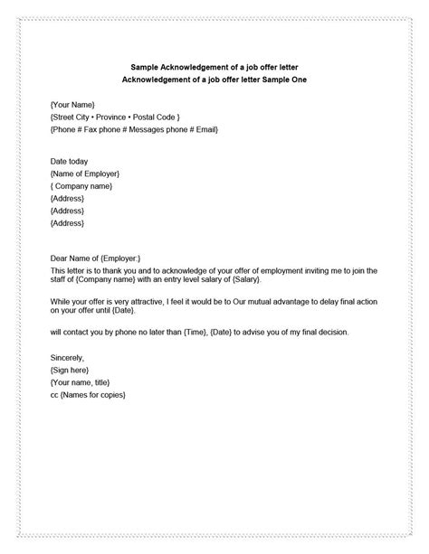Sample Email Accepting Job Offer Letter Docoments Ojazlink