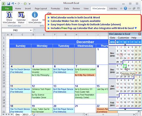 Wincalendar For Windows, Word And Excel 4.31 Full Screenshot