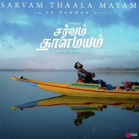 sarvam thaala mayam songs   listen  sarvam
