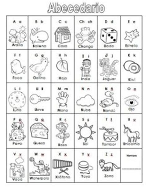abecedario para colorear recortar y pegar material educativo