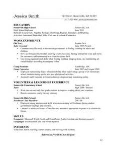 resume with high school diploma teenlife guide to writing resumes