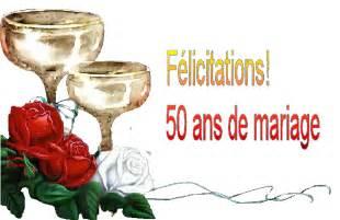 poã me mariage poã me joyeux anniversaire 50 ans de mariage