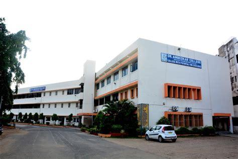 dr ambedkar jr college deeksha bhoomi nagpur fyjc cutoff