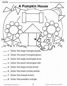 Fall Writing Paper For First Grade Autumn Creative