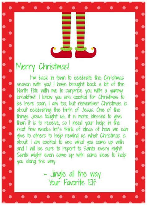 christmas printables   letter elf