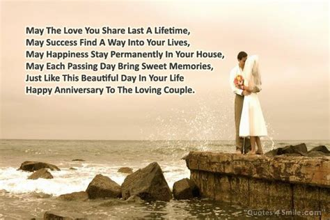 islamic quotes  wedding anniversary image quotes  hippoquotescom