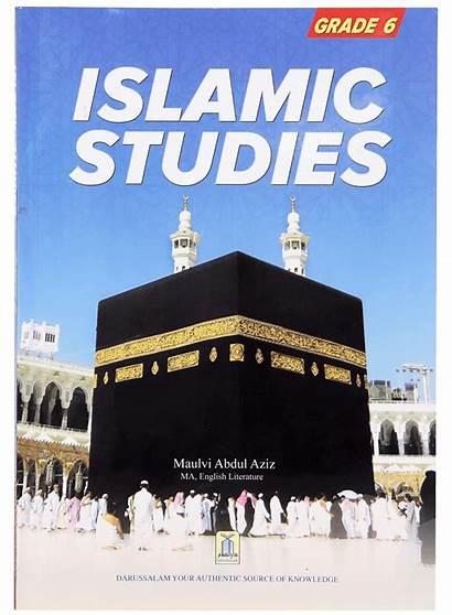 Islamic Studies Grade Education Abdul Aziz Molvi