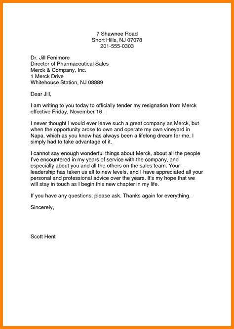 5 how to write resignation letter format emt resume