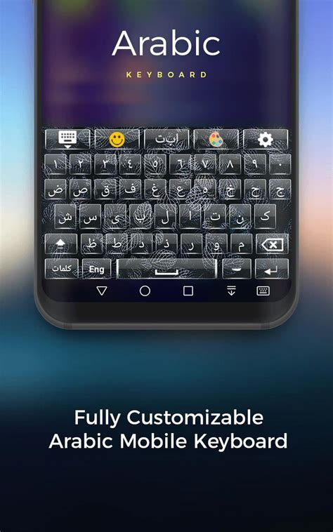 Download free keyboard arab theme 1.279.1.96 for your android phone or tablet, file size: Download Screen Keyboard Arab Sticker : Arabic Keyboard ...