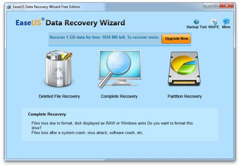 download easeus data recovery wizard free edition 11 9