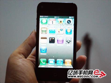 iphone clone iphone 4 clone 01 daily iphone