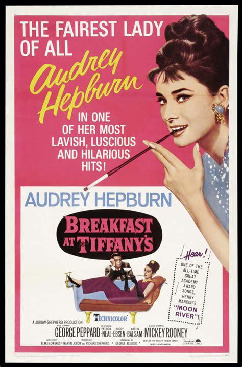 breakfast  blake  poster museum