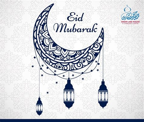 Eid Al-Adha 2020 Prayer Announcement – Green Lane Masjid