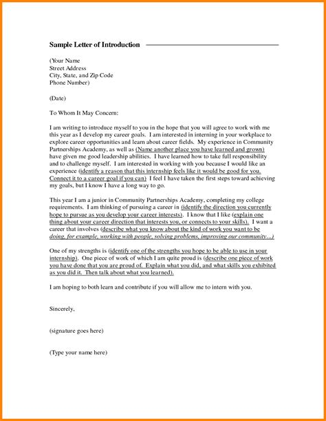 letter of introduction sle new business introduction
