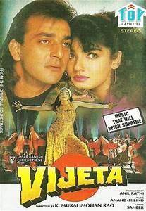 Vijeta (1996) F... Hindilinks4u