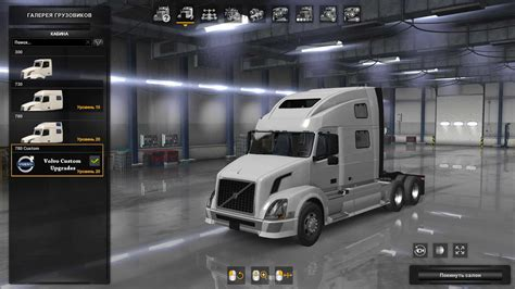 scs volvo vnl  custom parts  upgrades  truck