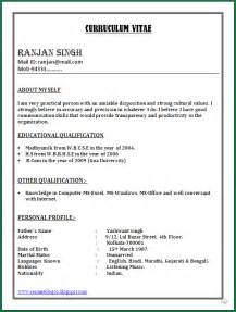 simple resume format for freshers in word file resume format in word for bpo augustais