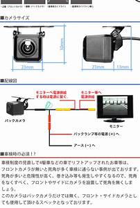 Bigrow  You Can Switch To Front Camera Rear Side  With Or