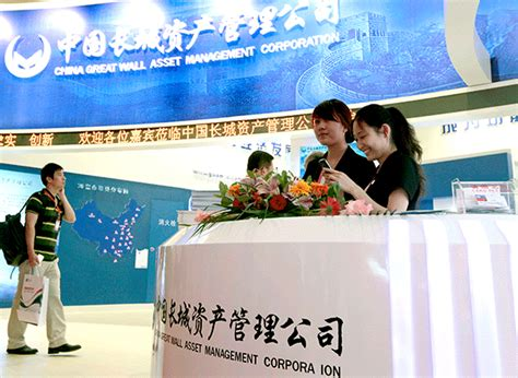 A China Great Wall Asset Management Corporation Booth At