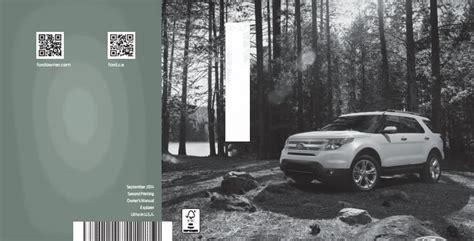 ford explorer owner manual zofti  downloads